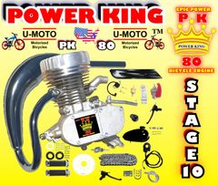 U-MOTO POWER KING (TM) 66/80CC TM STAGE 10 HIGH PERFORMANCE 2-STROKE BICYCLE MOTOR KIT