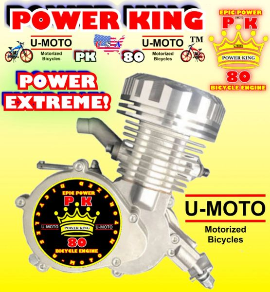 POWER KING (TM) 66CC/80CC 2-STROKE BICYCLE MOTOR POWER EXTREME