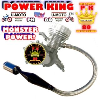 POWER KING (TM) 66CC/80CC 2-STROKE BICYCLE MOTOR MONSTER POWER