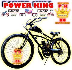 "29"" DO-IT-YOURSELF U-MOTO 2-STROKE MIGHTUS (TM) 7-SPEED CRUISER MOTORIZED BICYCLE SYSTEM"