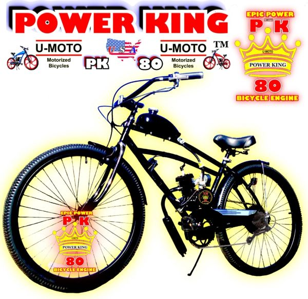 "29"" DO-IT-YOURSELF U-MOTO 2-STROKE MIGHTUS (TM) 7-SPEED CRUISER MOTORIZED BICYCLE SYSTEM"