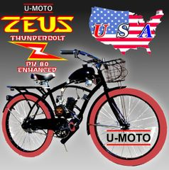 DO-IT-YOURSELF U-MOTO 2-STROKE ZUES DELUXE (TM) CRUISER MOTORIZED BICYCLE SYSTEM