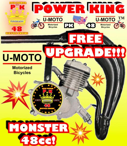 U-MOTO POWER KING (TM) 48CC/49CC/5CC TM HIGH PERFORMANCE 2-STROKE BICYCLE MOTOR/PIPE COMBO