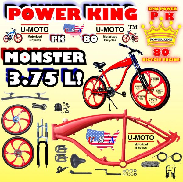 "U-MOTO 26"" POWER KING TM COMPLETE 3.75 L GAS TANK CRUISER BICYCLE KIT WITH 26"" MAG WHEELS FOR 2-STROKE 48CC 66CC 80CC BICYCLE MOTOR KITS"
