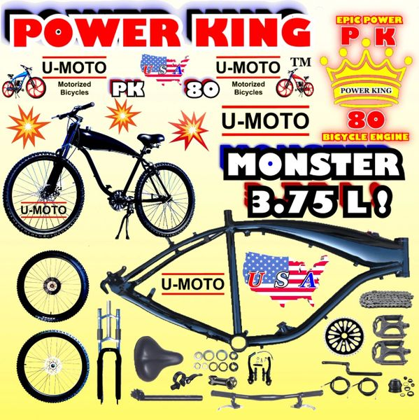 "U-MOTO 26"" POWER KING TM COMPLETE 3.75L GAS TANK BICYCLE KIT FOR 2-STROKE 48CC 66CC 80CC BICYCLE MOTOR KITS"