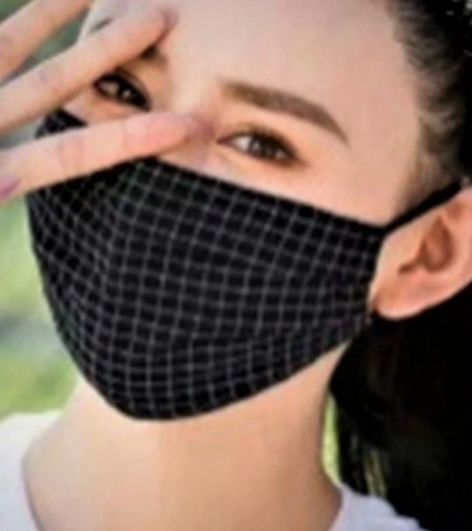 Printed Check fabric pleated mask - BLACK