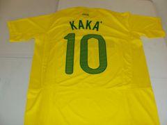 #10 Ricardo KAKA Brasil National Team FIFA MF Yellow Mint Throwback Jersey