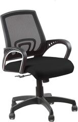 MBTC Flora Office Chair in Black Mesh Net
