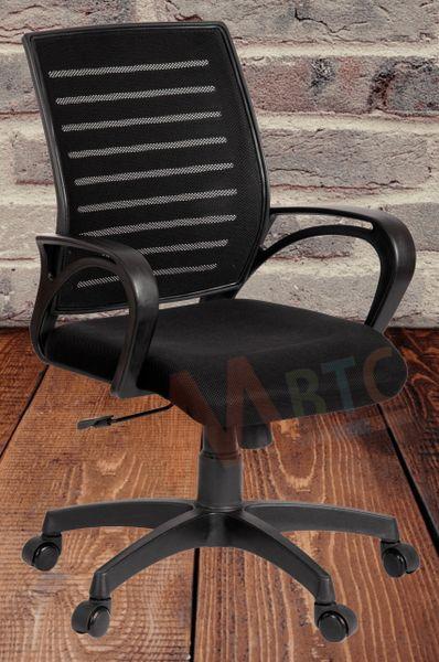 MBTC Xcelo Mesh Office Revolving Desk Chair