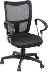 MBTC Oxford Mesh Revolving Office Desk Chair