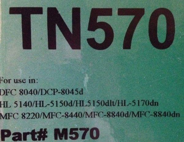 Brother TN-570 Black Toner Cartridge