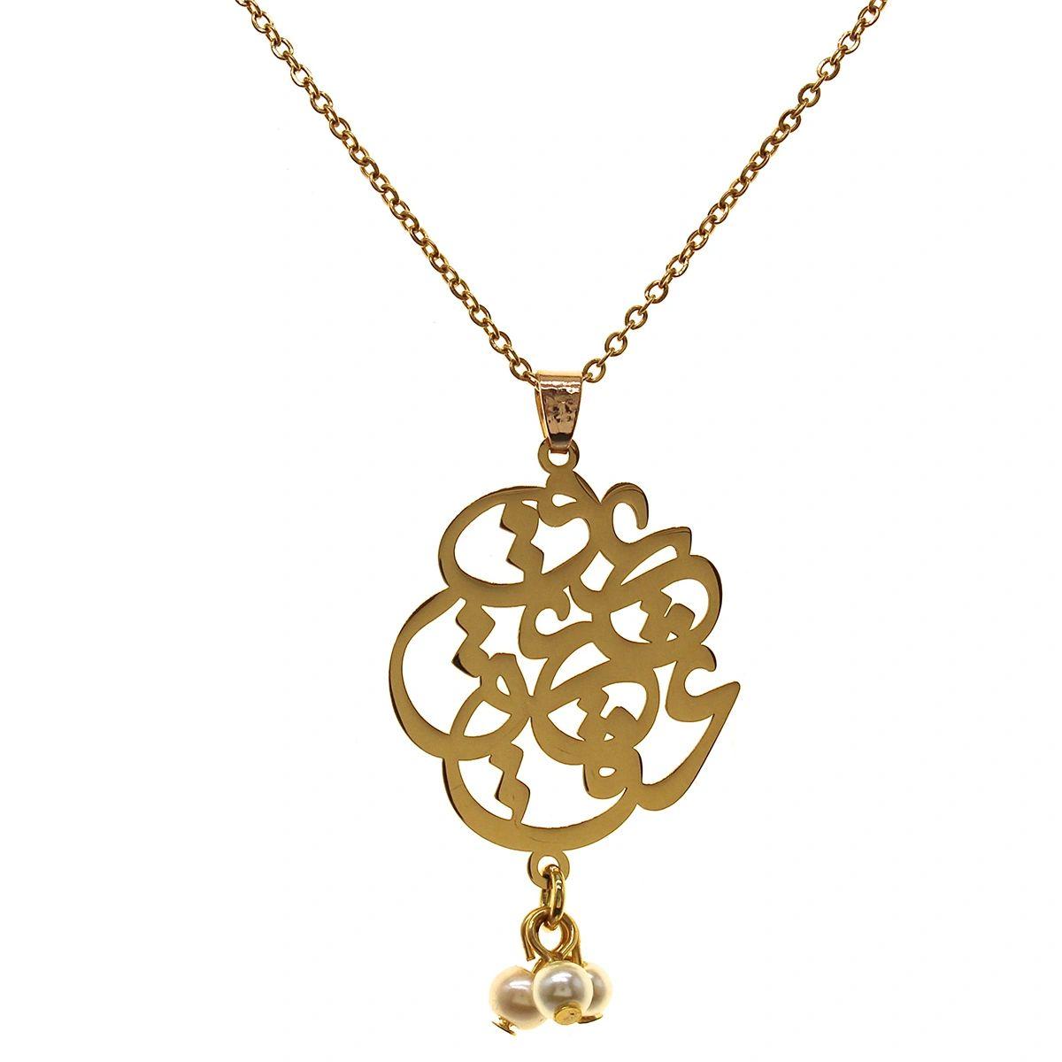 10K Gold Eshgh Farsi Love Necklace by JEWLR