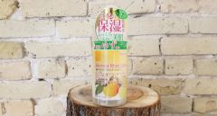 Nursery Japanese Yuzu Extract Moist Lotion