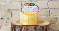 Nursery Cleansing Balm Yuzu