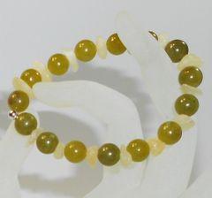 Aragonite 5451