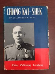 HOLLINGTON TONG SIGNED CHIANG KAI-SHEK, AMBASSADOR, JOURNALIST, CHINA
