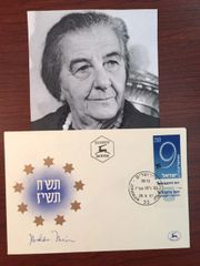 GOLDA MEIR SIGNED ISRAEL FIRST DAY COVER BY ISRAEL PRIME MINISTER
