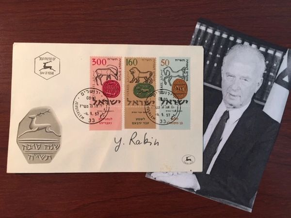 YITZHAK RABIN SIGNED ISRAEL COVER BY ISRAELI PRIME MINISTER, ASSASSINATION