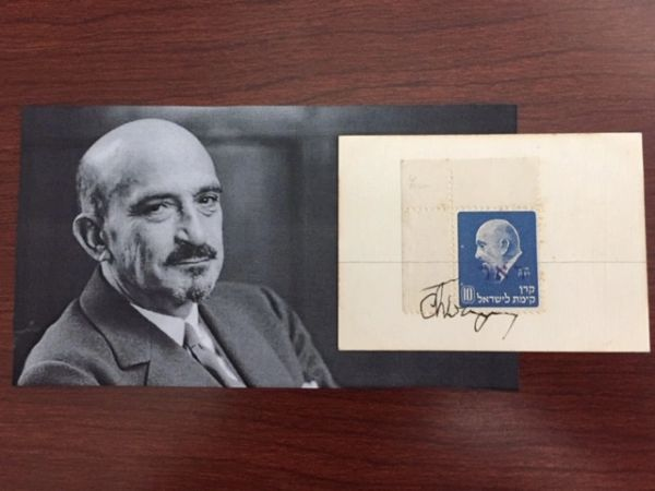 CHAIM WEIZMANN SIGNED ISRAEL STAMP, FIRST PRESIDENT OF ISRAEL, RARE
