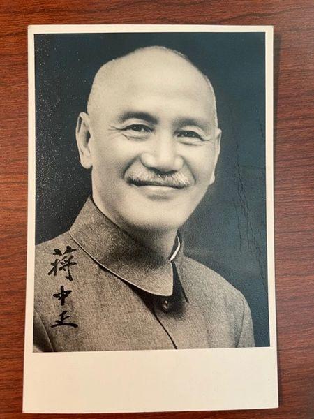 CHIANG KAI-SHEK SIGNED PHOTO, PRESIDENT CHINESE NATIONALIST GOVERNMENT