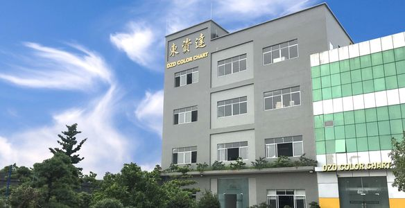 DZD Color Chart factory in Guangzhou, China.
