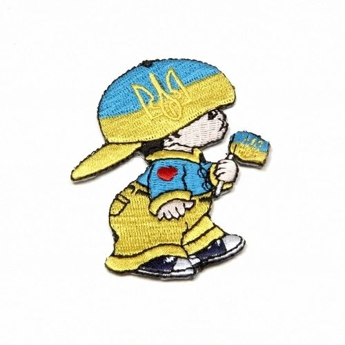 "UKRAINE WITH TRIDENT LITTLE BOY COUNTRY FLAG EMBROIDERED IRON ON PATCH CREST BADGE .. SIZE : 3"" x 2"" INCHES .. NEW"