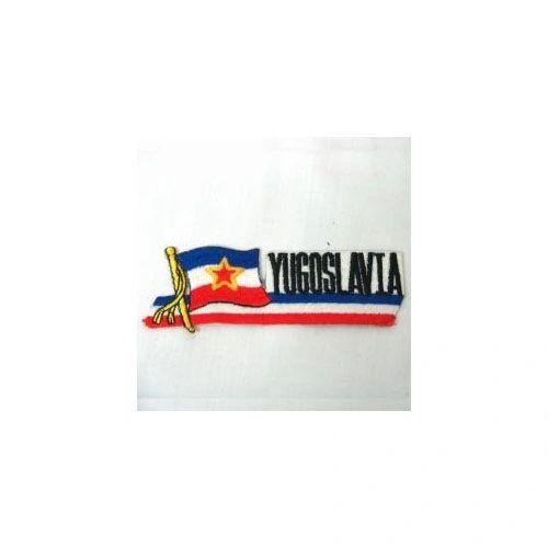 YUGOSLAVIA COUNTRY FLAG SIDEKICK WORD IRON ON PATCH CREST BADGE