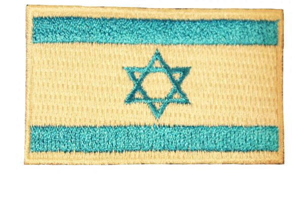 ISRAEL Country Flag Iron - On PATCH CREST BADGE