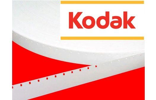 Kodak 'New Generation' White Acetate Movie Leader - 16mm Single Perf. 1000ft.