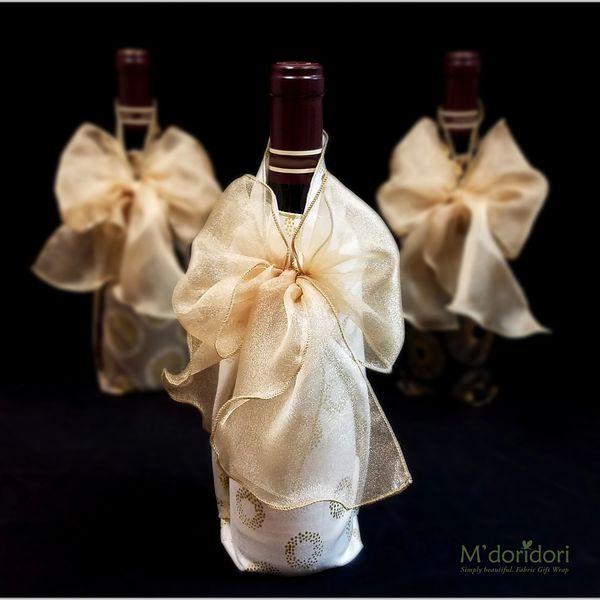 M'doridori Fabric Gift Wrap 24k Series Ivory