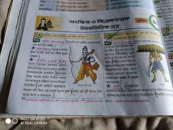 6-grade text-book in West-Bengal India teaches Lord Rama was an invader