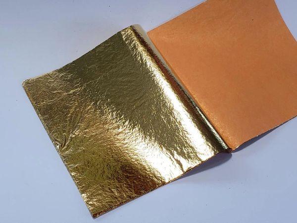 GOLD / Composition Leaf