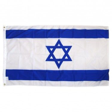 ISRAEL national 3'x5' Flag