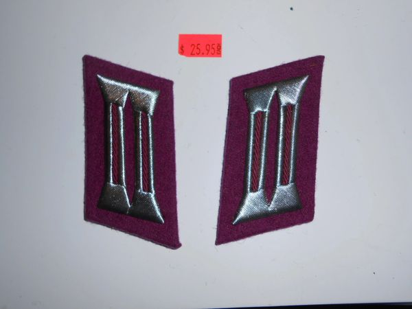 East German Police Fire Collar Tabs (Burgandy/Silver)