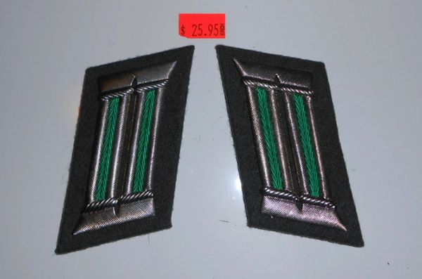 East German VolksPolice Collar Tabs (Dark Green/Silver)