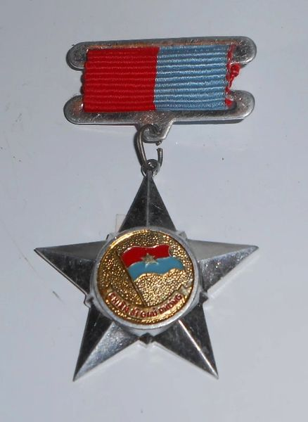 The Soldier of Liberation Decoration North Vietnam