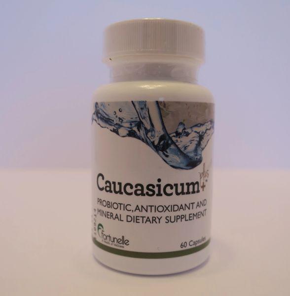 CAUCASICUM