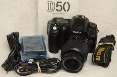 NIKON D50 KIT w/NIKON AF-S 18-55mm F3.5-5.6 G ED LENS, BATTERY, CHARGER, STRAP, CABLES, MANUAL
