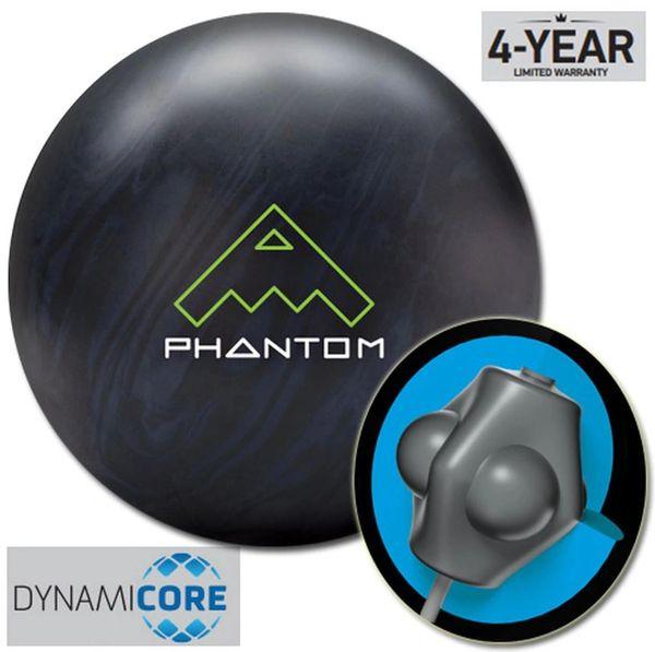 Brunswick Vintage Phantom WWRD 11/5/2019