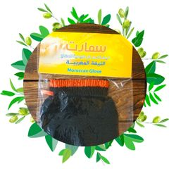 Moroccan Glove