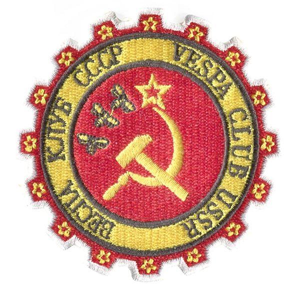 Vintage Style Vespa Club USSR Patch 7cm