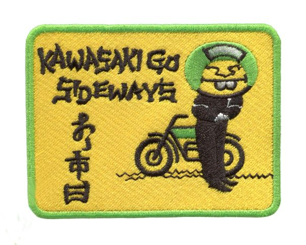 Vintage Style Motorcycle Dirt Bike Patch 10cm x 7.5cm