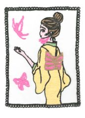 Asian Girl on Screen Chenille Patch XXL 26.5cm