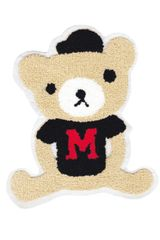 Extra Large Chenille Teddy Bear Patch (20cm)