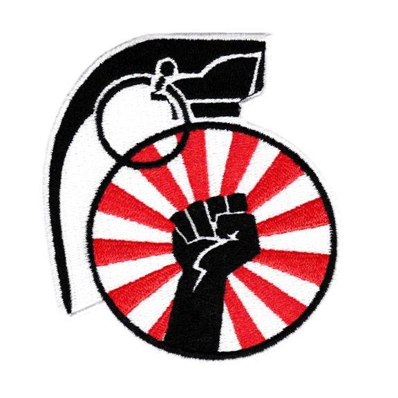 Fist Grenade Revolution Patch 9cm