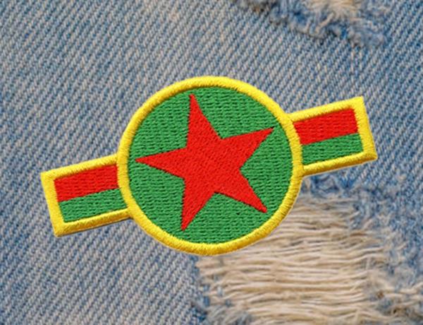 Jamaica Rasta Air Force Star 8cm / 3.2 inch