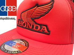 smartpatches Honda Vintage Style Motorcycle Trucker Hat (Solid Red)