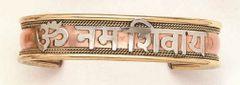 OM Namah Shivaya Shiva Chant Divine Peace Mantra HINDU TIBETAN BRACELET