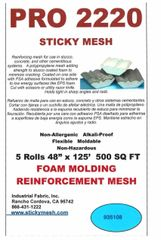 "Sticky Mesh CONTRACTOR PACK 5 ROLLS 48"" X 125'"