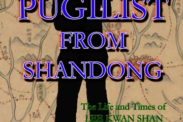 PAPERBACK BOOK - PUGILIST FROM SHANDONG